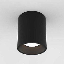 Kos Round LED Flush Mount Ceiling Light