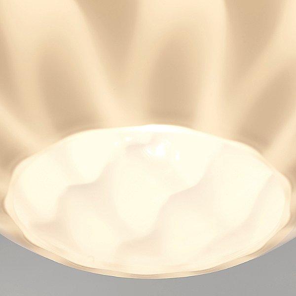 Sirena Pendant Light