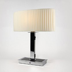 Oval USB Table Lamp