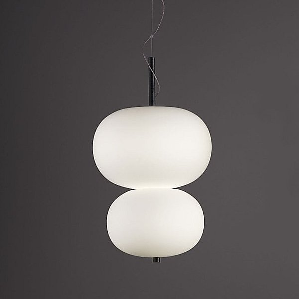 Ilargi LED Double Pendant Light