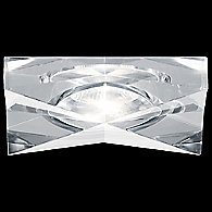 Cindy-Line Voltage Recessed Lighting Kit(Crystal) - OPEN BOX