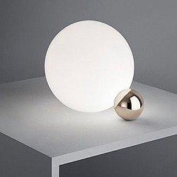 Copycat Table Lamp (Polished Aluminum) - OPEN BOX RETURN