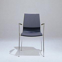 Gigi Stacking Armchair