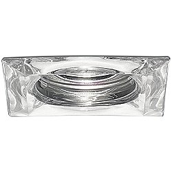 Mira 2 Low Voltage Recessed Lighting Kit(RH/Clear)-OPEN BOX