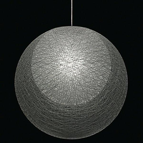 Mayuhana 2 Sphere Pendant Light
