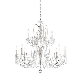 Esmery 2 Tier Chandelier