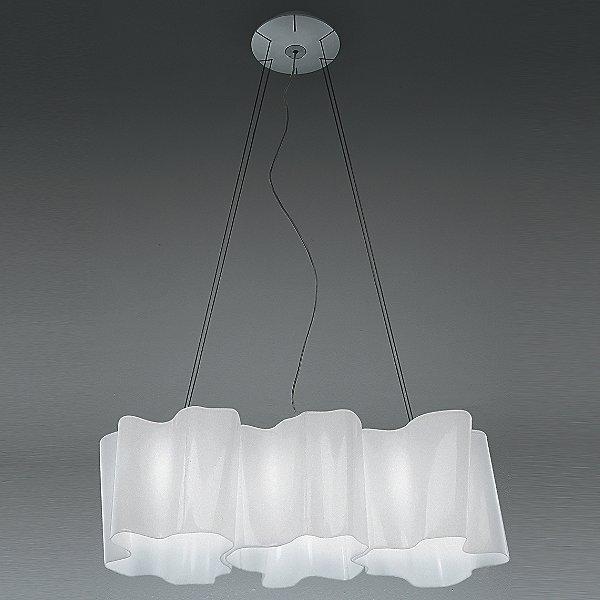 Logico Micro Triple Linear Suspension Light
