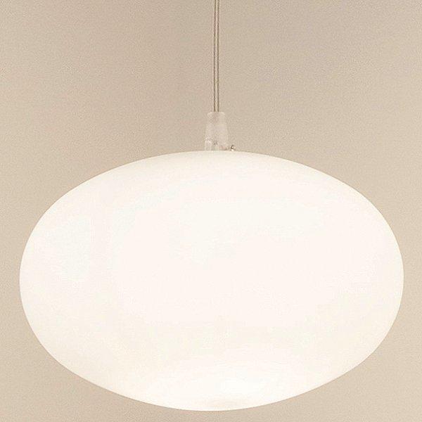 Maga Pendant Light