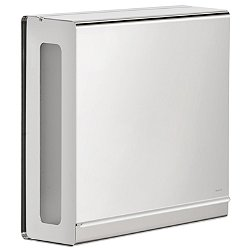 Nexio Paper Towel Dispenser