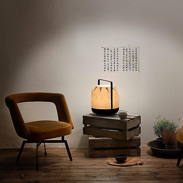 Chou Table Lamp